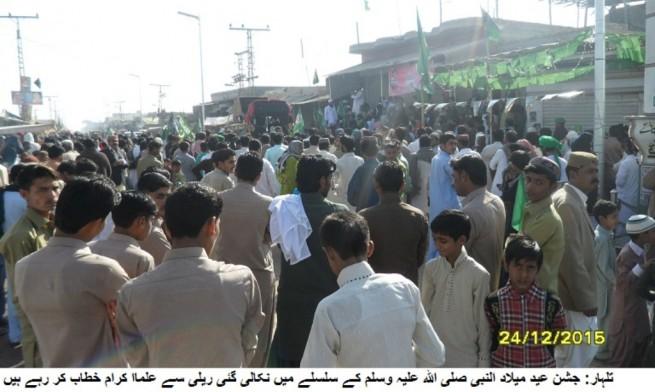 Talhar 12 Rabi ul Awal Rally