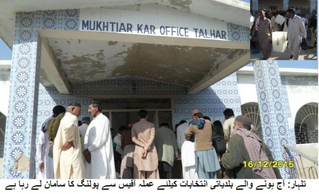 Talhar BD Election 17 December 2015