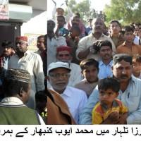 Talhar Dr Mirza Speech