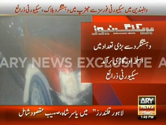 Terrorist Kill– Breaking News – Geo