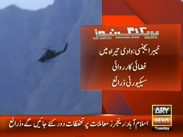 Tirah Valley Air Operation– Breaking News – Geo