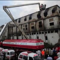 Tragedy Baldia Town