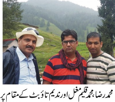 Traveled to Muzaffarabad and Tayo Butt