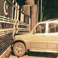 Wagah Border Accident