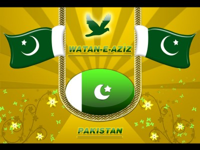 Watan_e_Aziz