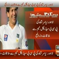 Yasir Shah– Breaking News – Geo (1)
