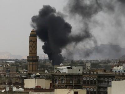 Yemeni capital, Sanaa