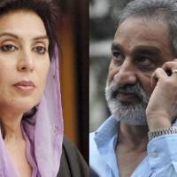 Zulfiqar Mirza and Fahmida Mirza