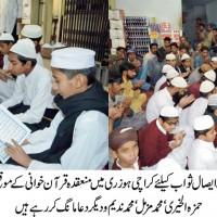 karachi Hozri Quran Khawani