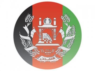 Afghan Government