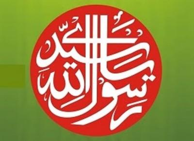 Anjuman Talba-e-Islam
