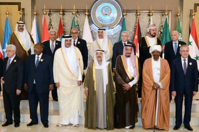 Arab League Leaders