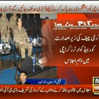 Army Chief Chaired Meeting– Breaking News – Geo