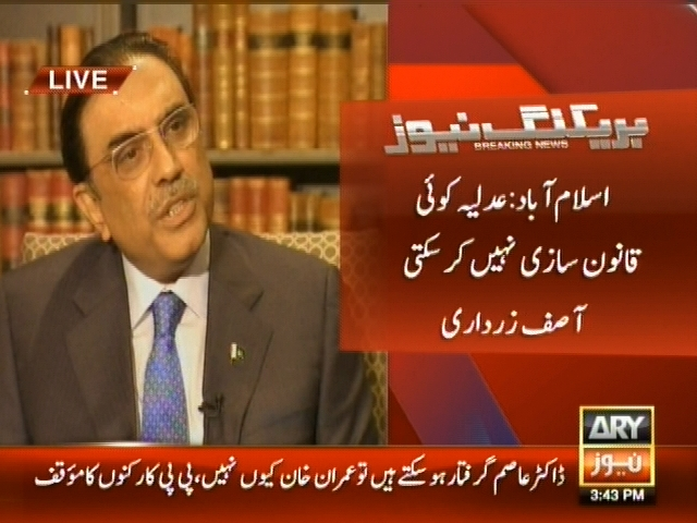 Asif Zardari– Breaking News – Geo