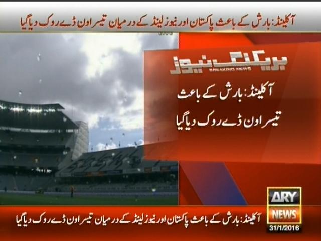 Auckland Third ODI– Breaking News – Geo