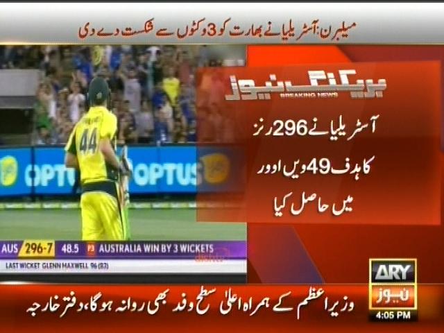 Australia Cricket Team– Breaking News – Geo