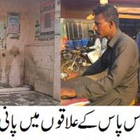 Badin Water Shortage
