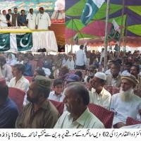 Badin Zulfiqar Mirza Birthday