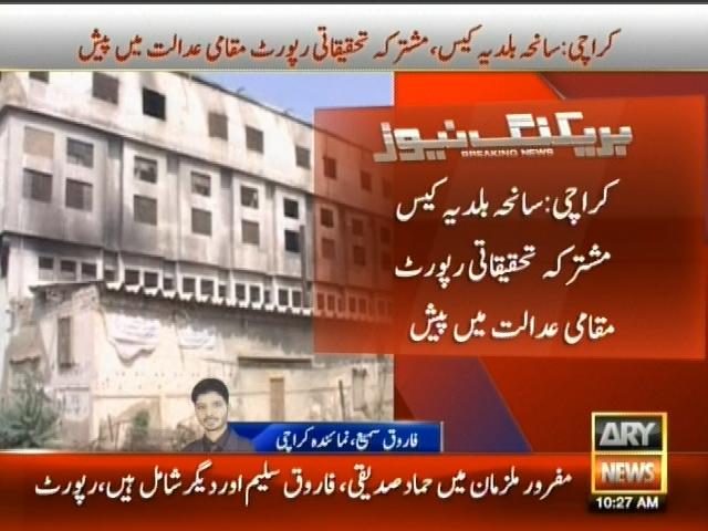 Baldia Case Report– Breaking News – Geo
