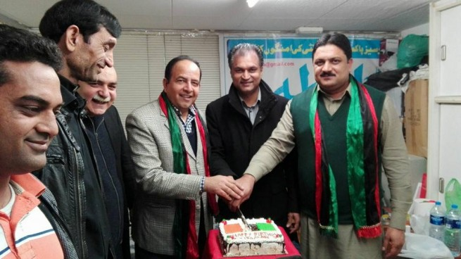 Barcelona Zulfiqar Bhutto Anniversary Party