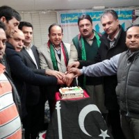 Barcelona Zulfiqar Bhutto Anniversary Party (4)
