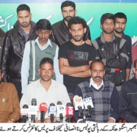Bhimbar Press Conference