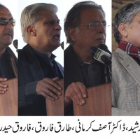 Bhimber Muslim League District Workers Convention