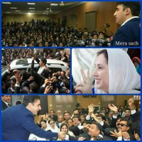 Bilawal Bhutto Press Conference
