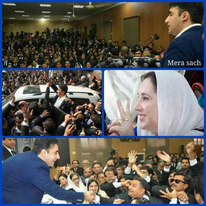 Bilawal Bhutto Press Conference