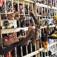 Brazilian Jails