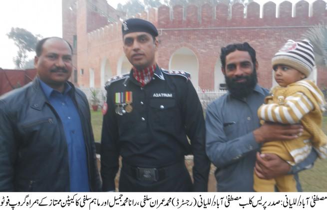 Captan Mumtaz and Imran Selfi