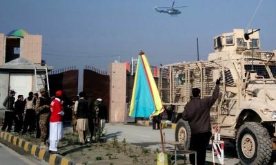 Charsada University Attack