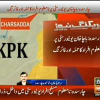 Charsadda University – Breaking News – Geo