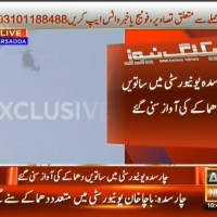 Charsadda University Attack – Breaking News – Geo