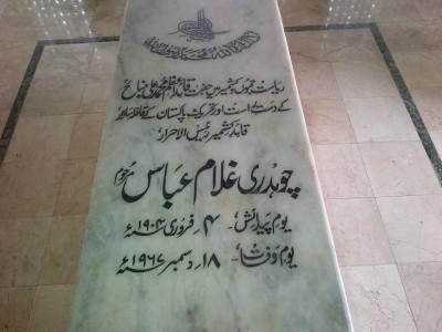 Chaudhry Ghulam Abbas-Grave