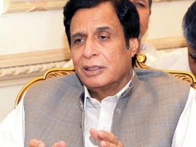Chaudhry Pervaiz Elahi