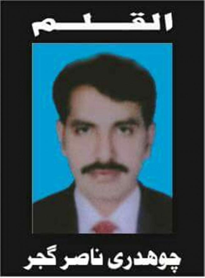 Choudhary Nasir