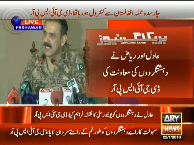DG ISPR Press Conferenc– Breaking News – Geo
