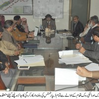 DPO Muhammad Shahid Meeting