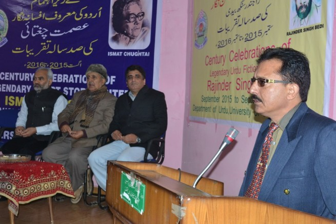 Department Urdu, Jammu University Seminar