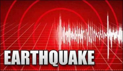 EarthQuake In Chitral