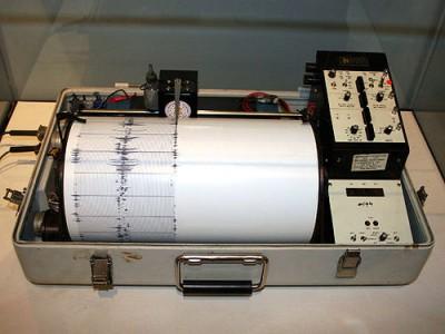 Earthquake Record Scale