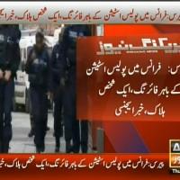 France police Station Firing– Breaking News – Geo