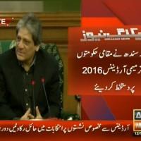 Governor Sindh– Breaking News – Geo