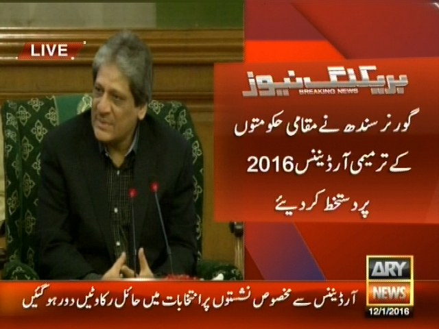 Governor Sindh– Breaking News – Geo