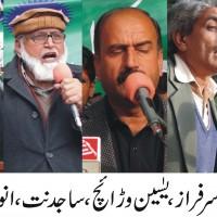 Gujrat Rally