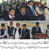 Gulyana Punjab College Kharian
