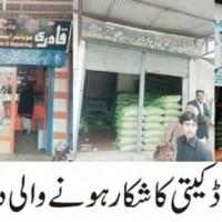 Habib Abad News