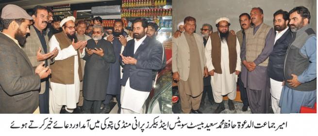 Hafiz Saeed in Kasur