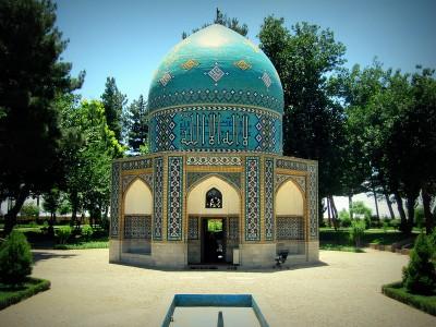 Hazrat Fariduddin Attar Mazar